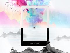 科大讯飞发布全球首款彩色电子阅读器