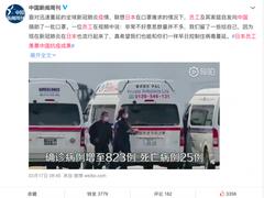 联想全线出击控制疫情,日本分部捐赠5000个口罩助力中国