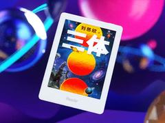 掌阅iReader旗下首款彩色墨水屏阅读器iReader C6今日开售