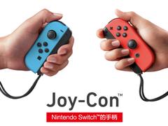 手柄没电不发愁:安卓手机也能当Joy-Con