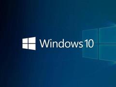微软证实Win10新Bug,互联网连接问题正在解决中