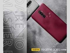 realme X2 Pro大师版斩获德国红点设计大奖 潮玩设计赢得国际认可