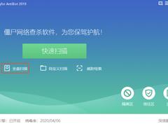 深信服发布针对SSL VPN漏洞的整体修复方案