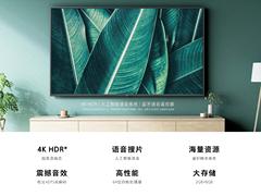 小米首款60英寸电视上市:百搭客厅卧室,米粉节惊爆价1999元