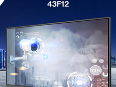 AOC数字标牌新品43F12预售火热开启,支付定金即享多重优惠!