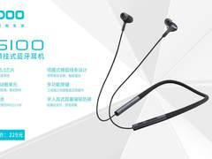 高灵敏发声单元,雷柏XS100颈挂式蓝牙耳机视频
