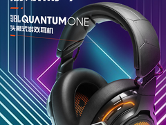 JBL QUANTUM ONE头戴式降噪游戏耳机 带你安心吃鸡