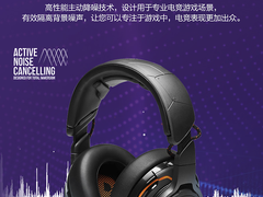 JBL QUANTUM ONE 头戴式降噪游戏耳机京东售价2299元