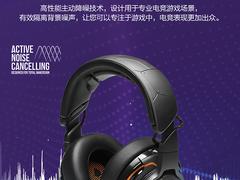 炫彩RGB灯效 JBL QUANTUM ONE 降噪游戏耳机京东2299元