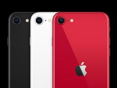 最新iPhone SE续航结果公布,合计59小时