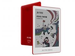 墨水屏有了色彩!科大讯飞发布全球首款彩色电子阅读器