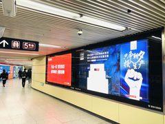 石墨文档这组海报,让人看到一家武汉创业企业的社会担当
