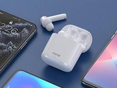 主动降噪无线蓝牙耳机 适合情人节礼物的蓝牙耳机