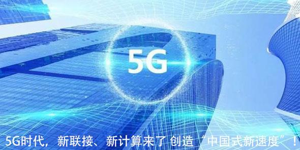 云讯科技:5G消息还用不上,不妨先试试视频短信