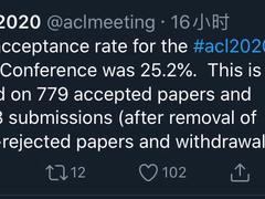 史上最难ACL放榜,腾讯AI连中30篇论文刷新纪录