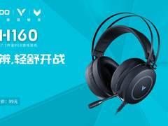 听辨,轻舒开战,雷柏VH160虚拟7.1声道游戏耳机上市