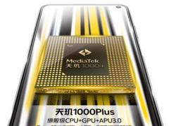 集齐华米OV,联发科天玑5G系列芯片受追捧