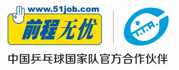 """搜电充电宝无惧""""新玩家""""入局"""