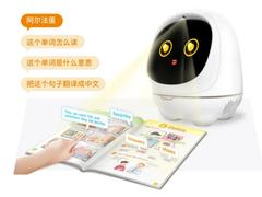 科技感智能萌物代表之一的阿尔法蛋亮相天猫超级晚