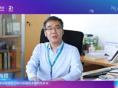 中国移动联合产业合作伙伴发布《室内定位白皮书》