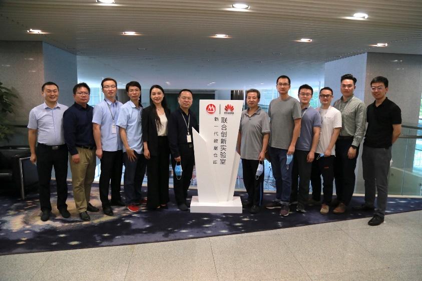 招行与华为宣布成立新一代数据仓库联合创新实验室