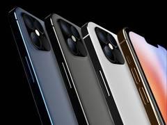 荷兰运营商官网曝光4款iPhone命名 价格出现新低