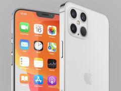 苹果12可能取消附赠耳机和充电器 售价真的创历史新低!