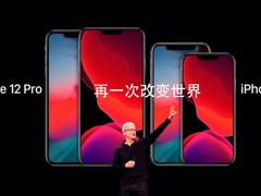 琼版iPhone来了 购买iPhone最高省2500元
