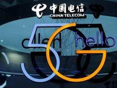 """浪潮存储中标中国电信2020存储集采,驱动5G""""云网融合"""""""