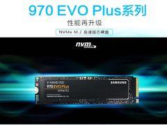 顺序写入性能提升53%,三星970 EVO Plus值得购买