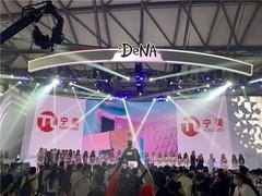 2020 ChinaJoy开浪,宁晓美带你云逛展面基ESTAR直播SHOW!