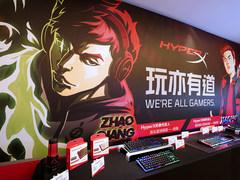 HyperX游戏外设全线出击ChinaJoy 2020