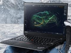 极致的商务体验 ThinkPad锐龙版新本助你纵横职场