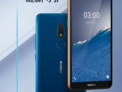 诺基亚C3曝光,是手机,也是健康监控器