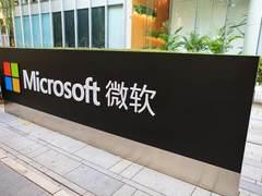 """微软回应:""""断供""""之说纯属谣言"""
