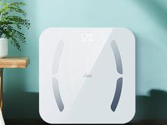 新版小Biu智能体脂秤上架, 支持用户检测功能