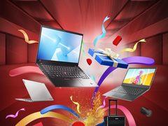 据说,ThinkPad才是商务精英的专业之选