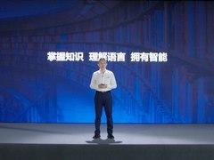 百度CTO王海峰:语言与知识布局始终要把握两大趋势