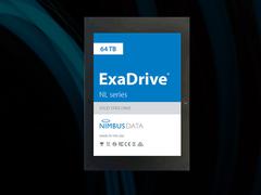 ND发布64T固态,使用寿命已经没有意义