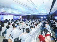 2020中国IPv6发展论坛重磅嘉宾金句