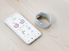 亚马逊推出智能手环,帮你构建3D身体模型