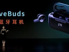中兴真无线蓝牙耳机发布,续航长达20小时