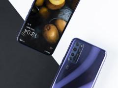视觉进化的新产物,中兴天机Axon 20 5G首款屏下摄像手机