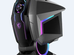 微星电竞主机发布,搭载RTX3080显卡