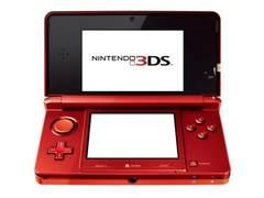 任天堂3DS游戏机停产:10年前亮相,出货量超7500万