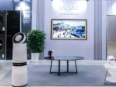 LG OLED电视产品发布会 CX系列成游戏电视行业标杆