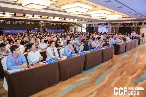云聚高性能 论道新超算-CCF HPC CHINA 2020在郑州举行