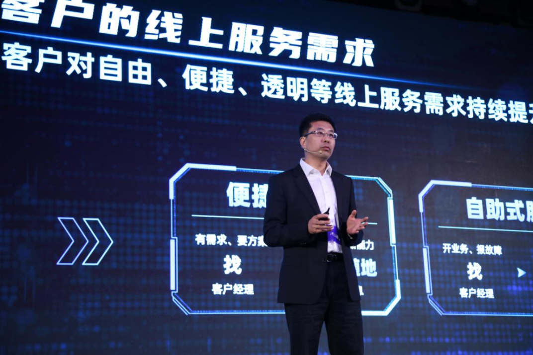 中国电信发布天翼云网门户  面向百行千业提供永远在线的政企服务