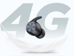 双十一数码产品推荐,2020年性价比最高的蓝牙耳机