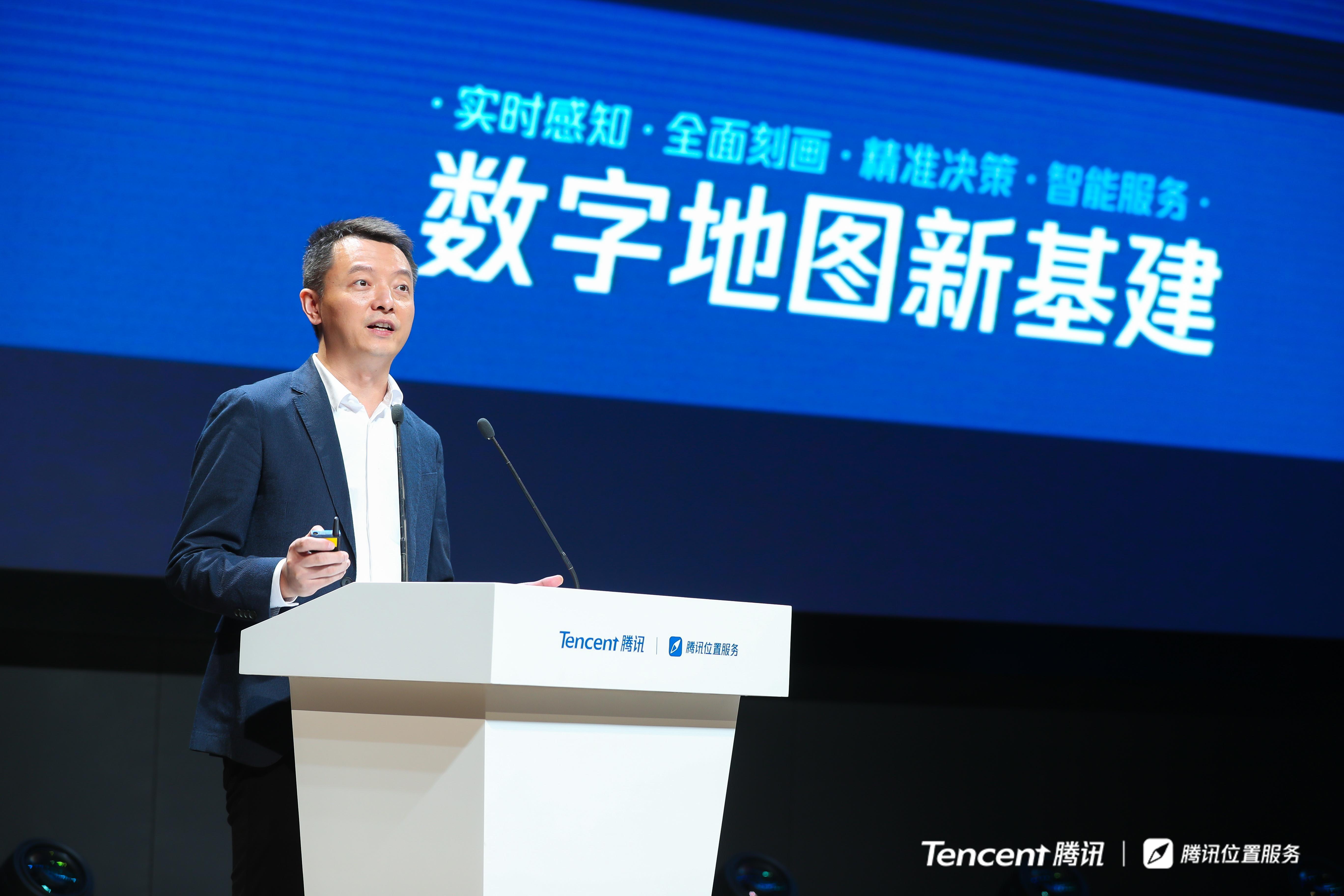 腾讯钟翔平:WeMap开启产业互联网地图时代